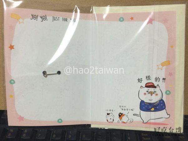 台湾で買ったブサ顔猫のポストカード